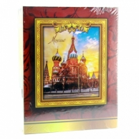 Фотоальбом 200ф 10X15см, ПП карм., royal Moscow, EA™