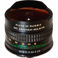 Фотообъектив Зенит МС Зенитар-Н Nikon 16mm f=2.8 FishEye
